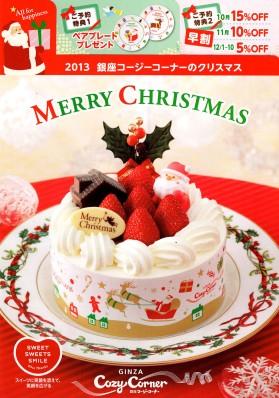 Christmas Food Catalogs