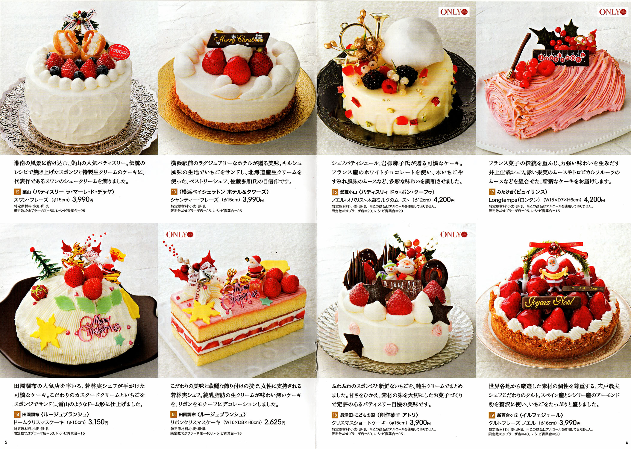 Japanese Christmas Cake.Received Our New Japan Christmas Cakes Today Squaredcircle