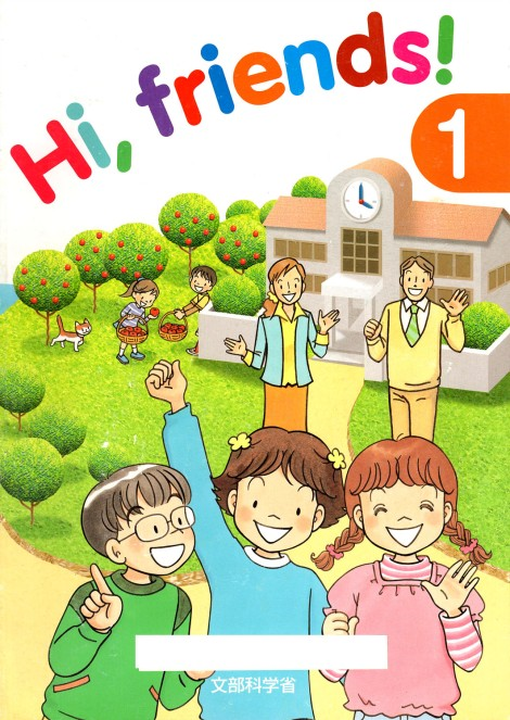 Hi Friends 1 Textbook Teachers Manual And Worksheets Wild